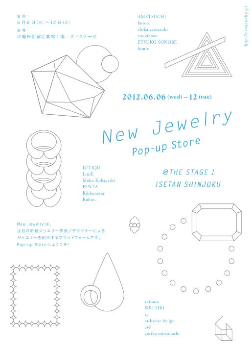 New Jewelry Pop up Store @The stage ISETAN SHINJUKU