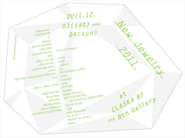 nj2011_new_br